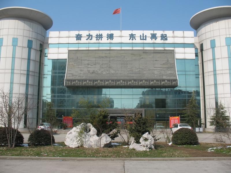南京天元中考复读班,南京最好的中考复读学校